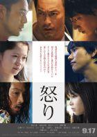 TV program: Zuřivost (怒り)