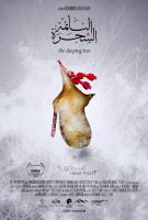 Alshajarh alnaemah
