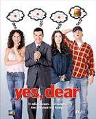 TV program: Ano, drahoušku (Yes, Dear)