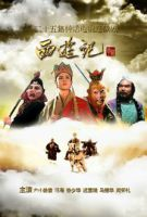Opičí král jde do světa (Hou wang chu wen shi)