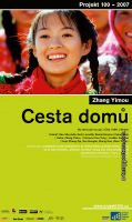 TV program: Cesta domů (Wo de fu qin mu qin)