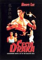TV program: Cesta draka (Meng long guojiang)