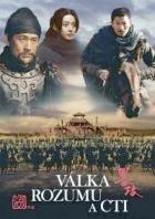 TV program: Válka rozumu a cti (Muk gong)
