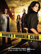 TV program: Profesionálky (Women's Murder Club)