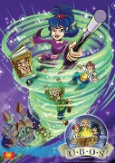 TV program: Ultimate Book of Spells
