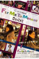 Láska v Minami (Koi suru minami)