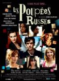 TV program: Erasmus 2 (Les poupées russes)