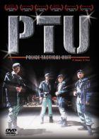 Policejní hlídka PTU (PTU)