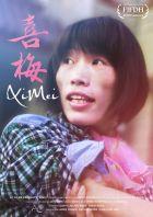 Si-mej (Ximei)