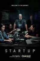TV program: StartUp