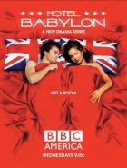 TV program: Hotel Babylon