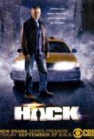 TV program: Taxík (Hack)
