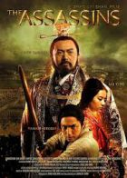 TV program: Krvavé císařství (Tong que tai)
