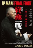 TV program: Ip Man: Poslední boj (Ye Wen Zhi Zhong Pian)