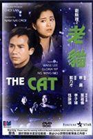 Wiselyho stará kočka (Lao mao)