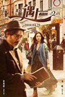 Kniha lásky (Beijing yu shang: Xiyatu 2)