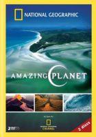 TV program: Úžasná planeta (Amazing Planet)