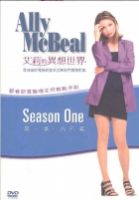 TV program: Ally McBeal