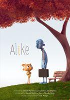 Alike