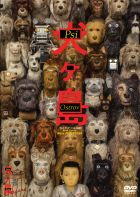 TV program: Psí ostrov (Isle of Dogs)