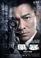 TV program: Ohnivá bouře (Feng bao)