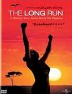 TV program: Vysněný cíl (The Long Run)