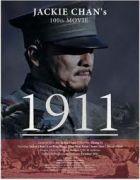 TV program: 1911: Pád poslední říše (Sin chaj ke ming)