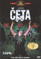TV program: Četa (Platoon)