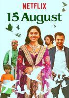 15. srpna (15 August)