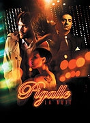 TV program: Pigale (Pigalle, la nuit)