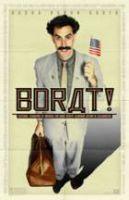 Borat: Nakoukání do amerycké kultůry na obědnávku slavnoj kazašskoj národu (Borat: Cultural Learnings of America for make benefit glorious nation of Kazakhstan)