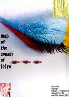TV program: Mapa zvuků Tokia (Mapa de los sonidos de Tokio)