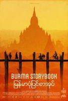 Básně z Barmy (Burma Storybook)