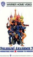 TV program: Policejní akademie 7: Moskevská mise (Police Academy: Mission to Moscow)
