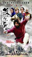 TV program: Zrození legendy (Su Qi-Er)