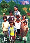 TV program: Sedm nevinných (Shichinin no tomurai)