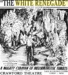 White Renegade