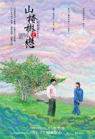 TV program: Láska hlohového stromu (Shan zha shu zhi lian)