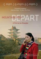 TV program: I hory mohou odejít (Shan He Gu Ren)