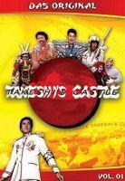 TV program: Takešiho hrad (Fûun! Takeshi Jô)