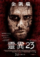TV program: 23 (The Number 23)