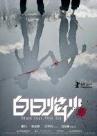 TV program: Černé uhlí, tenký led (Bai ri yan huo)