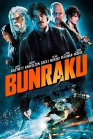 TV program: Bunraku