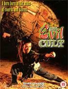 TV program: Evil Cult - Tajemství Kung-Fu (Yi tian tu long ji zhi mo jiao jiao zhu)
