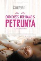 Gospod postoi, imeto i' e Petrunija