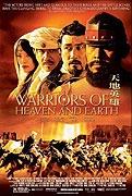 TV program: Bojovníci mezi nebem a zemí (Tian di ying xiong)
