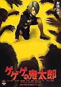 TV program: Kitaro a odvěká kletba (Gegege no Kitarô: Sennen noroi uta)