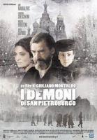 TV program: Démoni Petrohradu (I demoni di San Pietroburgo)