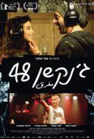 TV program: Junction 48