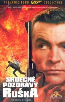 TV program: Srdečné pozdravy z Ruska (From Russia With Love)